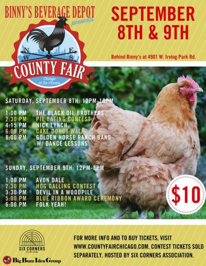 County Fair Chicago