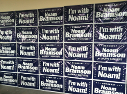 Help get these lawn signs onto the streets!